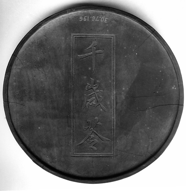 Ink Tablet with Thousand-Year Fungus Motif