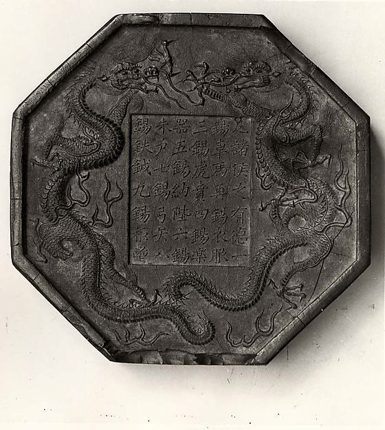 Ink Tablet Decorated with Emblems of Investiture