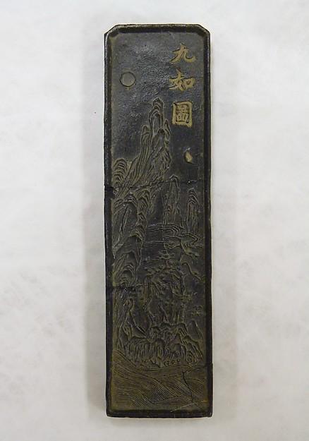 Ink Tablet