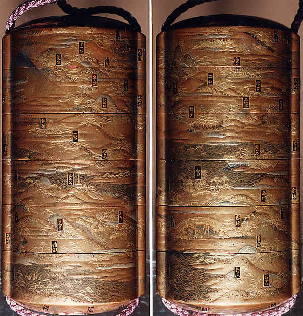 "Inrō with the ""Fifty-three Stations of the Tōkaidō"""