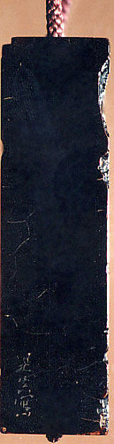 Case (Inrō) in the Shape of an Ink Stick with Design of God of Longevity (Jurōjin), Reading beneath a Star Constellation (obverse);Twelve-Character Inscription (reverse)