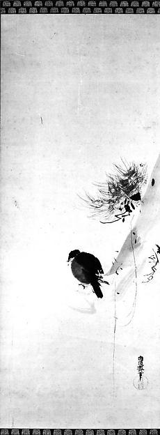 Crow on a Tree