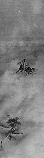 Rain God Riding in Clouds on a Horse