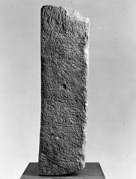 Pillar Fragment with Dancing Apsaras