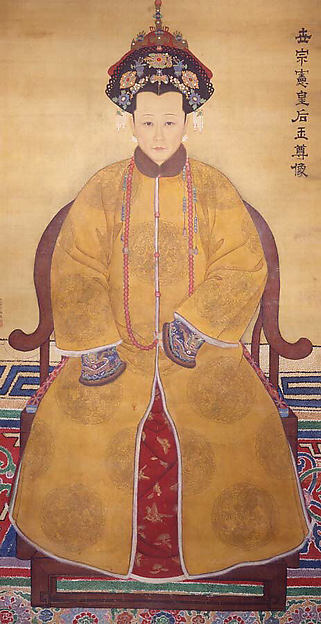 Portrait of Yongzheng Empress (1723–1735)