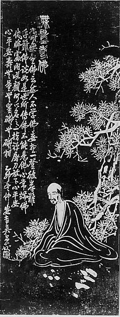 Luohan Da Mo (Bodhi Dharma) seated under a tree