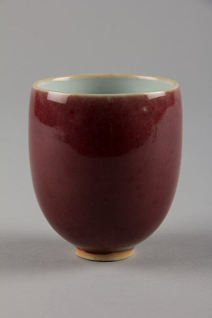 Cup (one of a pair)