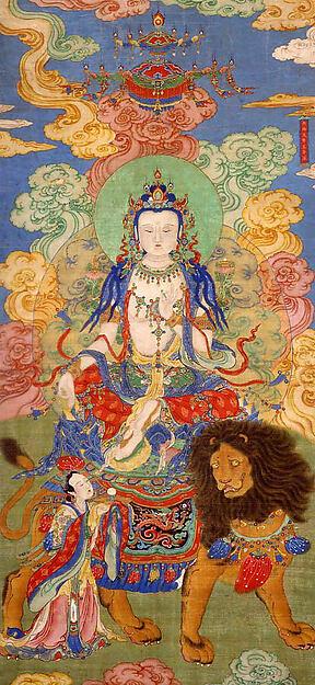 Mahasthamaprapta Bodhisattva