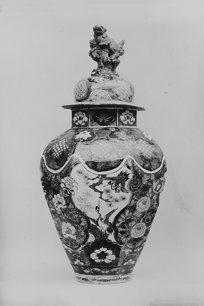 Octagonal Jar with Cover