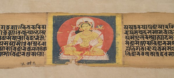 Folio from a Buddhist Manuscript of Pancavimsatisahasrika Prajnaparamita