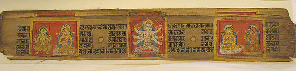 Leaf from an Illuminated Buddhist Manuscript