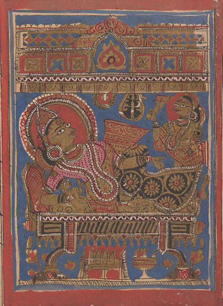 Birth of Mahavira: Folio from a Kalpasutra Manuscript