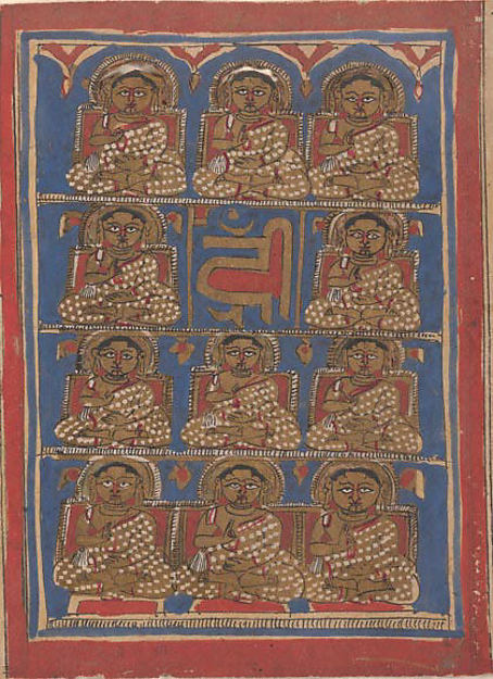 The Eleven Disciples (Ganadharas) of Mahavira: Folio from a Kalpasutra Manuscript