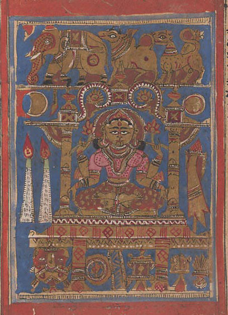 Trisala on Her Couch (left) / The Goddess Sri, One of the Fourteen Lucky Dreams (right); Page from a Dispersed Kalpa Sutra (Jain Book of Rituals)