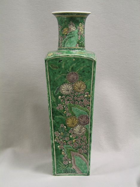 Vase (one of a pair)