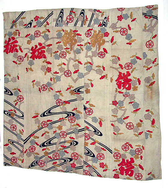 Altar Cloth (Uchishiki) Made from a Woman's Robe (Kosode)