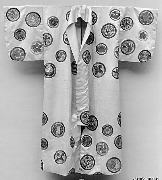 Noh Costume (Nuihaku) with Scattered Crests