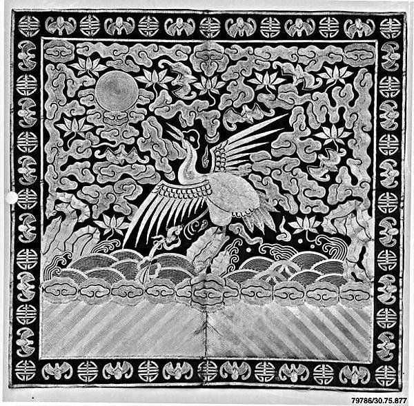 Rank Badge with Manchurian Crane