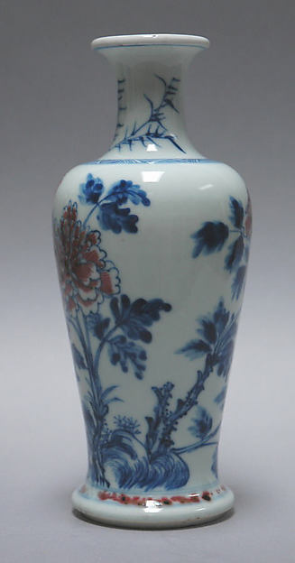 Vase with Phoenix and Peonies