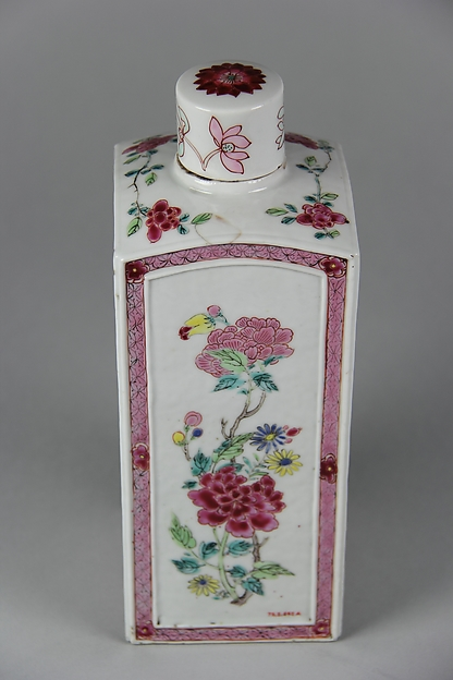 Square Covered Jar