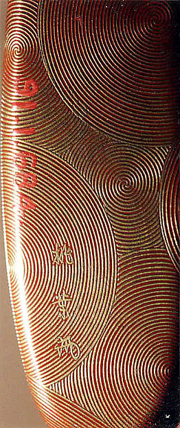 Case (Inrō) with Design of Ducks on Swirls