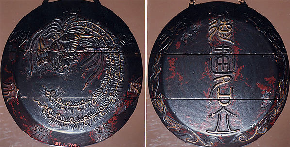 Case (Inrō) with Design of  Hō-ō Bird in Flight (obverse); Inscription (reverse)