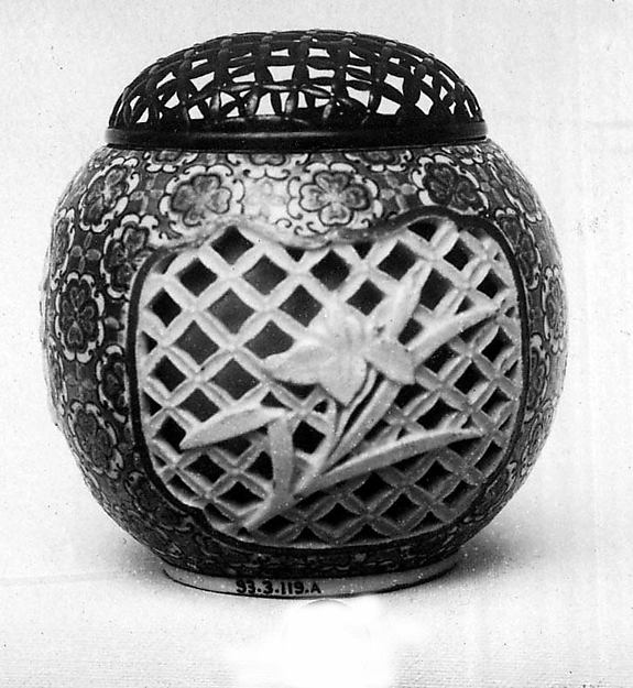 Incense Burner with Openwork Panels