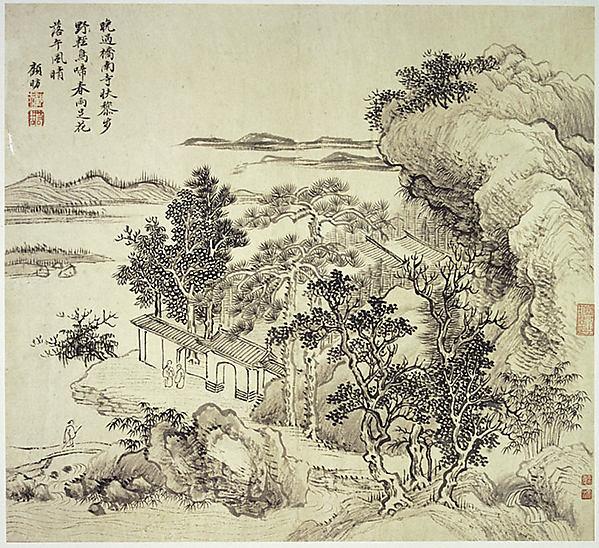 王翬、楊晉、顧昉、王雲、徐玫 仿古山水圖 冊 紙本<br/>Landscapes after old masters