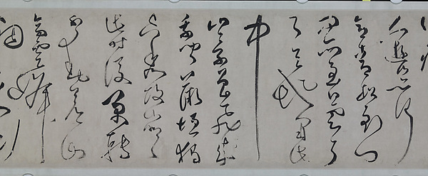 Poem in Cursive Script