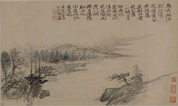 清  石濤  寫黃研旅詩意  冊<br/>Landscapes Depicting Poems of Huang Yanlü