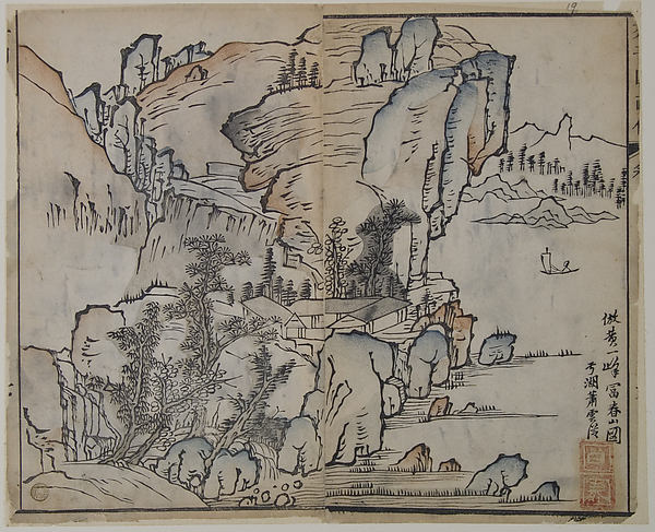 Mountain in Spring (A Page from the Jie Zi Yuan)