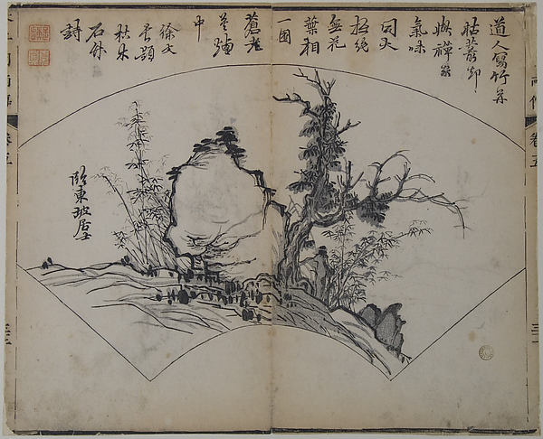 Rock and Old Trees (A Page from the Jie Zi Yuan)