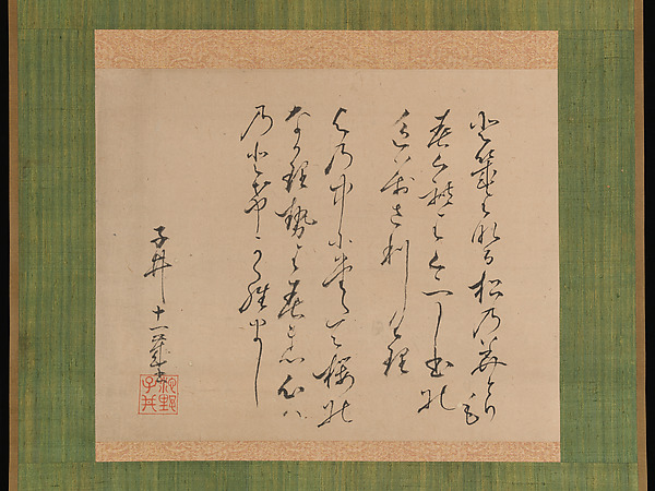 Fascinating Historical Picture of Ike Taiga with Two Poems from the Collection of Ancient and Modern Poems (Kokin wakash) in 1734