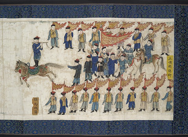 Horsemanship Competition for the Shunzhi Emperor