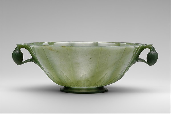 Bowl in the Shape of a Chrysanthemum Flower