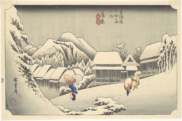 "東海道五十三次之内 蒲原 夜の雪<br/>Evening Snow at Kanbara, from the series ""Fifty-three Stations of the Tōkaidō"""