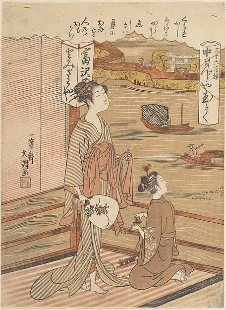 This is What Ippitsusai Bunch and One of Thirty-Six Flowers Looked Like  in 1723