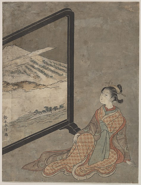 Young Woman with a Pipe in Her Hand Gazing at Landscape Painted on a Screen