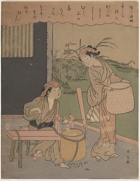 百人一首 僧正遍昭 <br/>Poem by Henjō Sojō