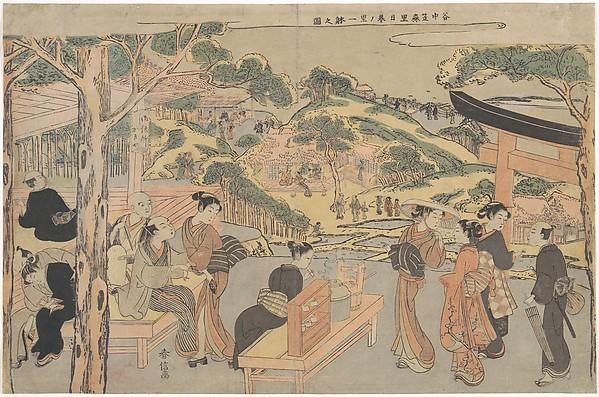 Osen of the Kagiya Teahouse at Kasamori Shrine with a View of Nippori in Yanaka