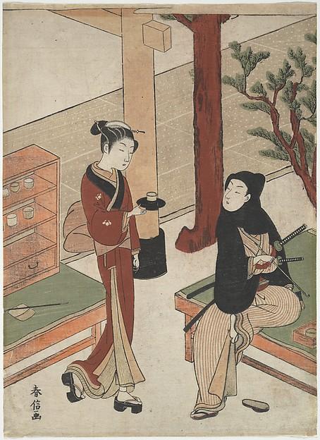 Osen Waiting on a Young Samurai