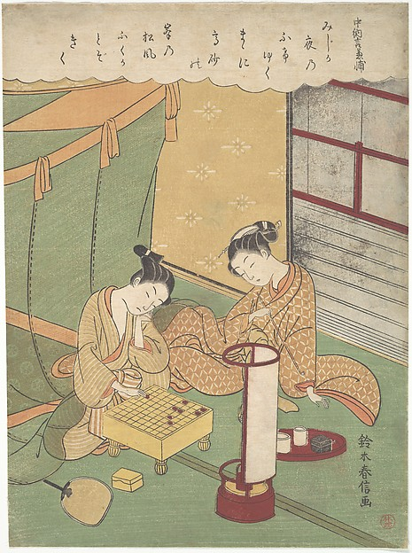 Man and Woman Playing Shogi