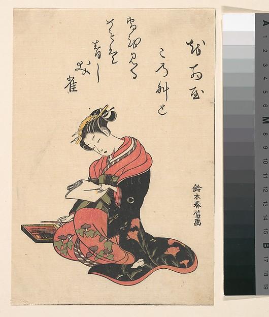 The Courtesan Kasugano Writing a Letter