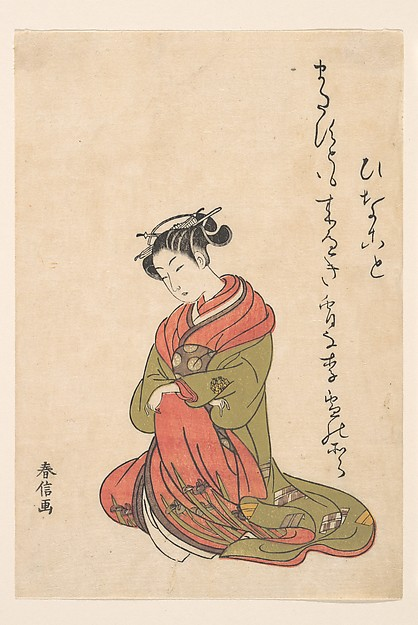 The Courtesan Itsuhata with Her Pipe