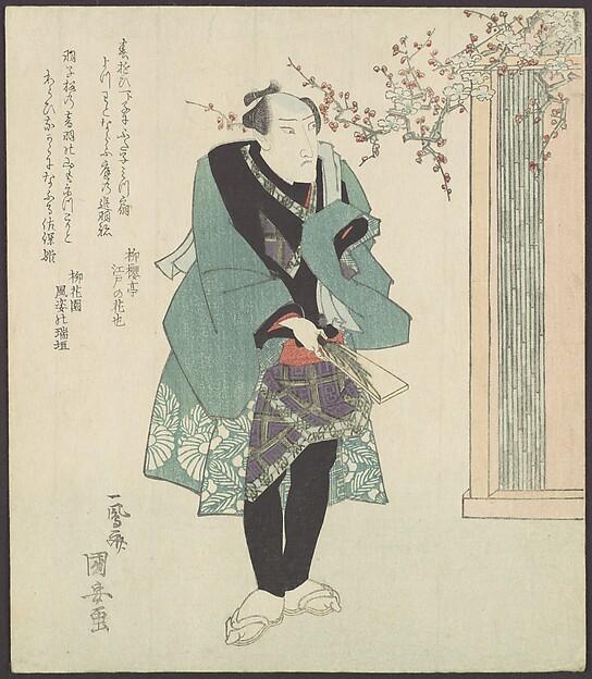 Three Kabuki Actors Playing Hanetsuki