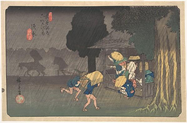 木曽海道六拾九次之内 須原<br/>Suhara, from The Sixty-nine Stations of the Kisokaidō