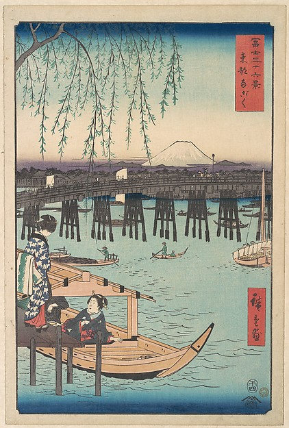 富士三十六景  東都両ごく<br/>Toto, Ryogoku, from the series Thirty-six Views of Mount Fuji (Fugaku sanjūrokkei)