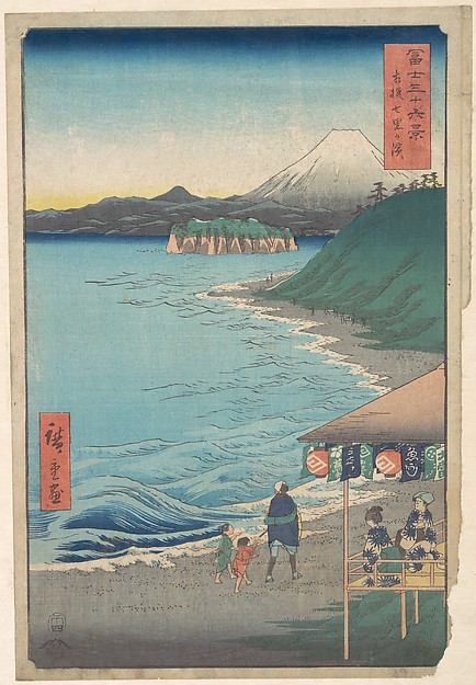 View of Mount Fuji from Seven-ri Beach, Province of Sagami (Sōshū: Shichi-ri ga hama), from the series Thirty-six Views of Mount Fuji (Fugaku sanjūrokkei)