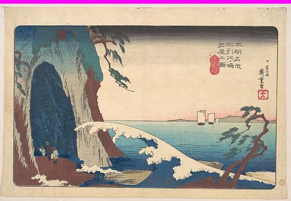本朝名所 相州江ノ嶋岩屋之図<br/>Soshu, Enoshima Iwaya no Zu
