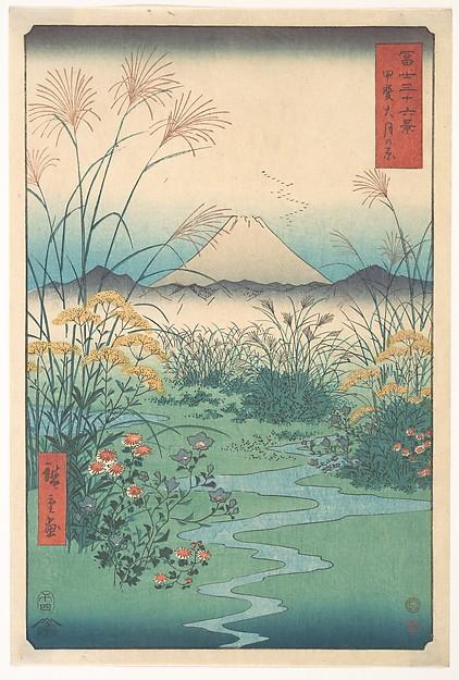 Kai, Otsuki no Hara